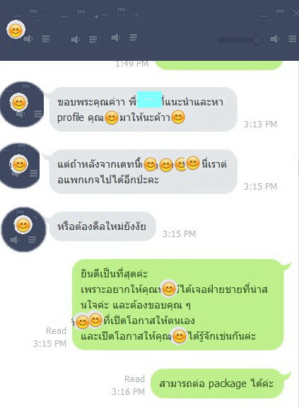 """Our dating lady client lined to thank her matchmaker """"Thank you for introducing Khun xx to me"""". 1311171"""