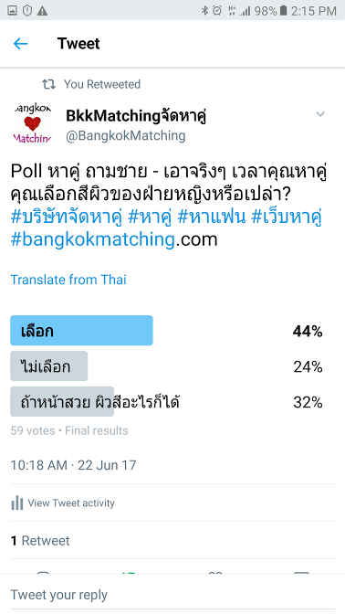 """""""Dating"""" Poll of BangkokMatching Dating and Matchmaking Agency asking guys and ladies if they choose skin colour of a mate too."""