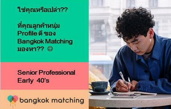 Thai Dating but I just wonder and can't believe it. How it is sooo easy...just trust on your professional advices then it is happened...WOWWWW