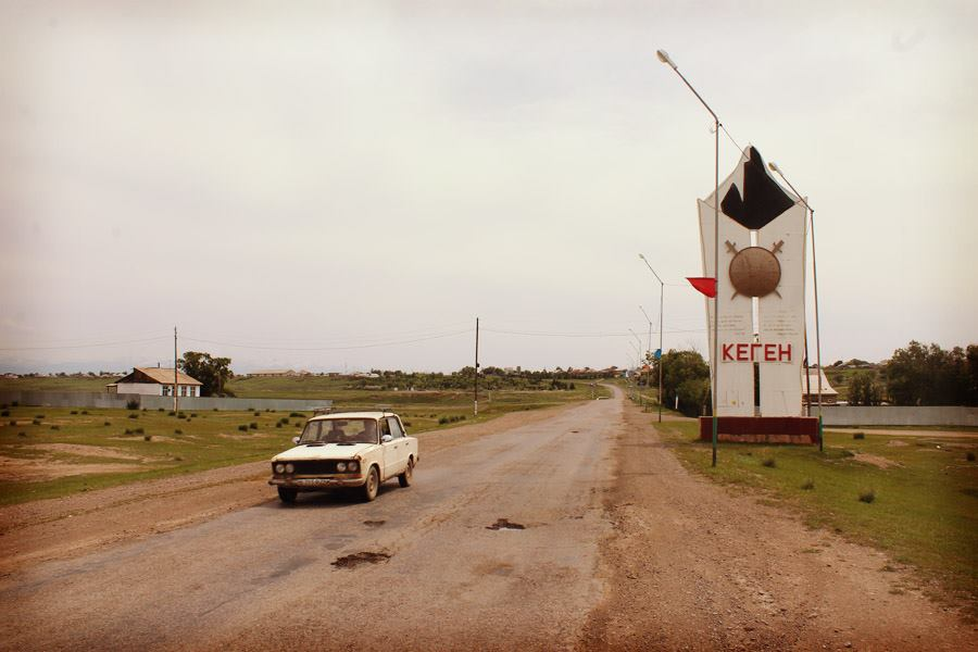 Kazahkstan : premières photos !