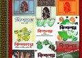 Old Sohoj Path ebook