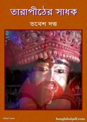 Tarapither Sadok - Bhabesh Dutta pdf