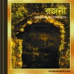 Rajani by Bankimchandra Chattopadhyay ebook