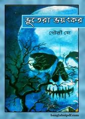 Bhutera Bhayankar by Gouri Dey pdf