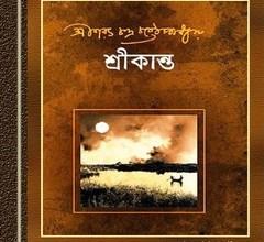 Srikanta All Parts ebook