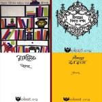 Shripantha's ebook pdf