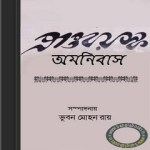 Prapto Boyosko Omnibus pdf
