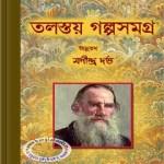 Tolstoy Galposamagra pdf