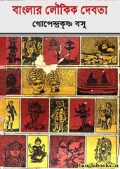 Banglar Loukik Devata by Gopendra Krishna Basu