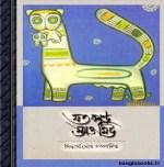 Joto Kando Myao Miu ebook