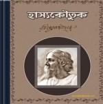 Hasyakoutuk by Rabindranath Tagore ebook