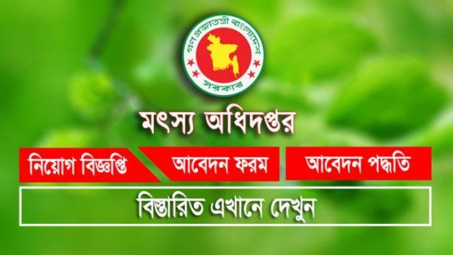 dof job circular bd
