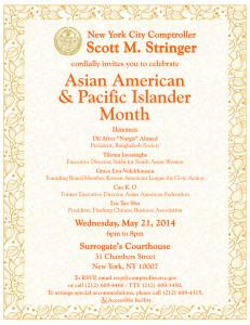 New York City Comptroller's Invitation