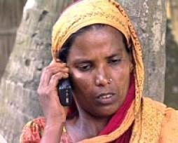 Le telephone portable de Halima cover