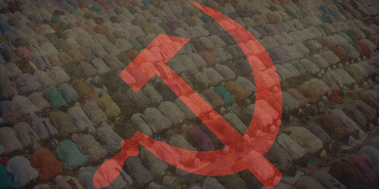Marxism and Islam in Bangladeshi Left Politics