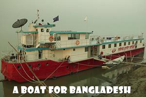 A Boat For Bangladesh documentary cover