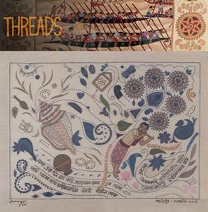 Threads documentary cover