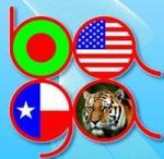 Bangladesh Association of Greater Austin