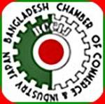 Bangladesh Chamber of Commerce and Industry in Japan