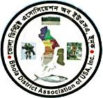 Bhola District Association of USA
