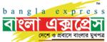 Bangla Express – UAE