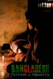 Bangladesh-Culture of Impunity (2012) cover