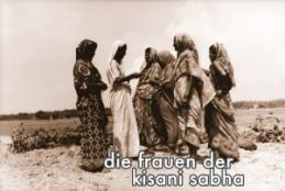 cover of documentary 'die-frauen-der-kisani-sabha'