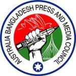 Australia Bangladesh Press & Media Council