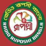 Radio Ruposhi Bangla