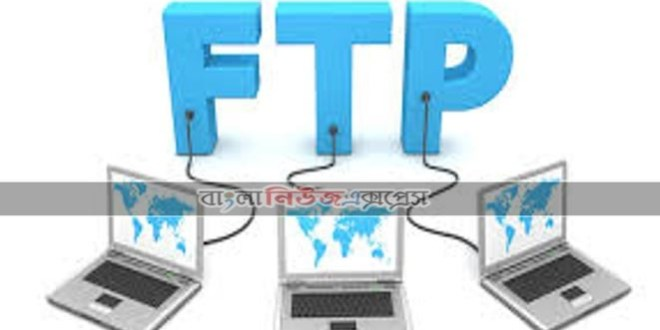 Best FTP Servers in Bangladesh FTP + 200 High