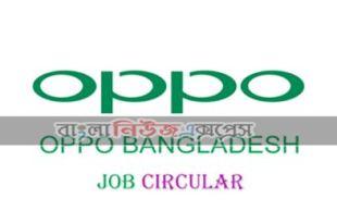 OPPO Bangladesh Job Circular 2020