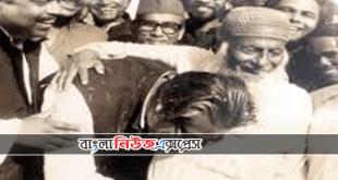 মওলানা আবদুল হামিদ খান ভাসানী জীবনি । পাঠ-০৭