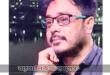 অপহরণ, মো ফিরোজ খান