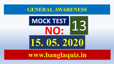 Photo of General knowledge Mock Test 13