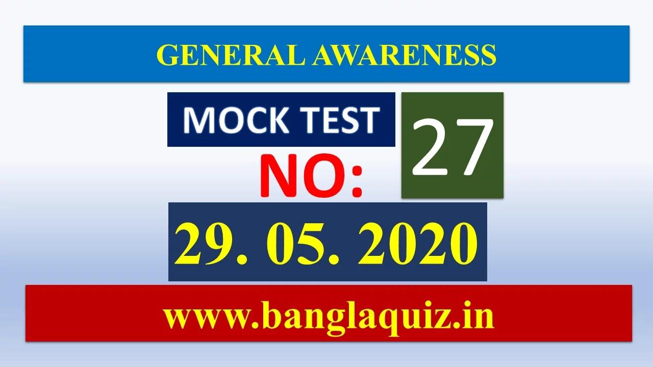 Mock Test 27