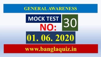Photo of General Awareness | Mock Test No 30 | সাধারণ জ্ঞান টেস্ট