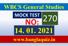 Daily WBCS General Studies Mock Test