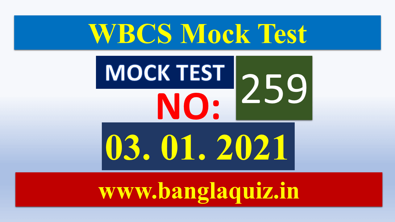 Mixed General Knowledge Mock Test