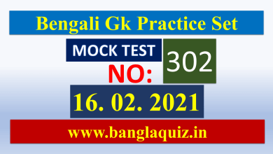 General Knowledge Mock Test for all Competitive Exam