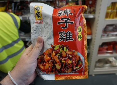 Sichuan Mala Mix, New Asian Supermarket Belfast 40 Ormeau Embankment