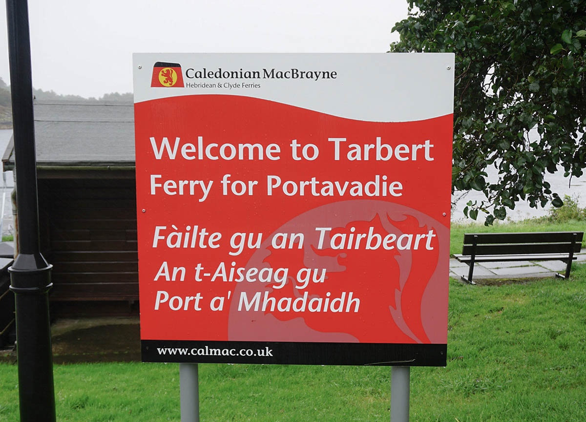 Ferry from Tarbert to Portavadie in Scotland near Loch Fyne and Kintyre