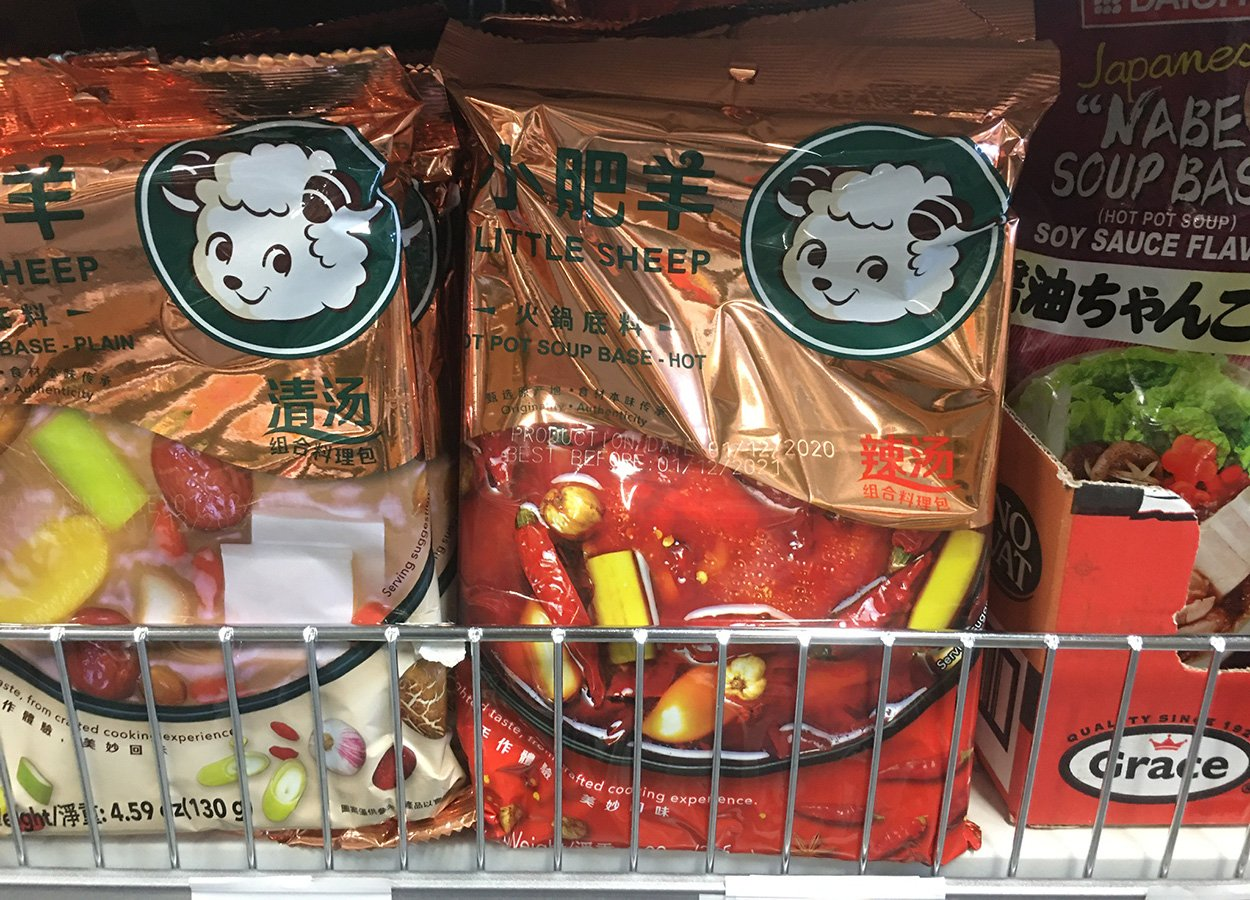 Little Sheep Soup Stocks at Asia Supermarkets in UK