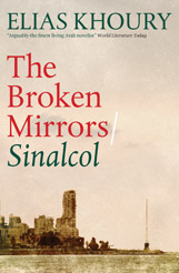 The Broken Mirrors front cover