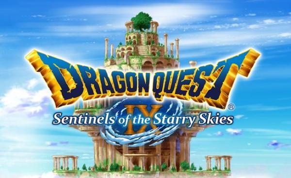 dragon_quest_ix_logo1-1f2e62c