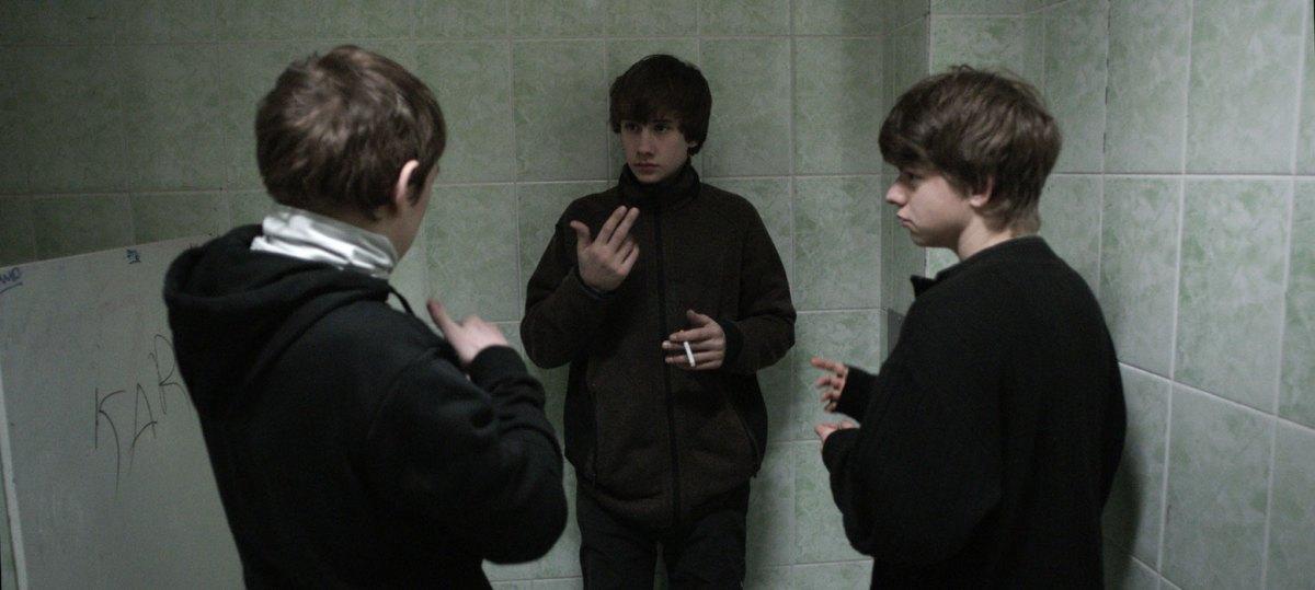 """Племето"", реж.: Мирослав Слабошпицки"