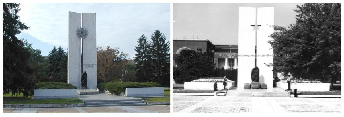 Братската могила от 1970 г. Снимка: www.flickriver.com и Регионален музей Плевен