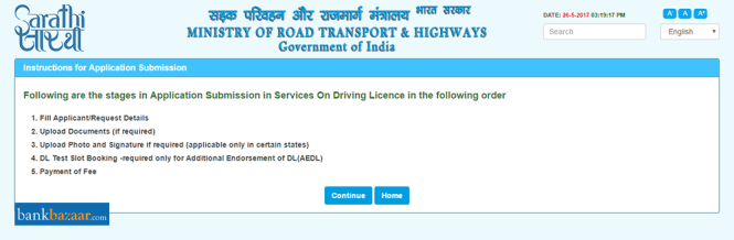 How To Pay Road Tax Online And Register New Vehicle In Kerala Steps Guidelines