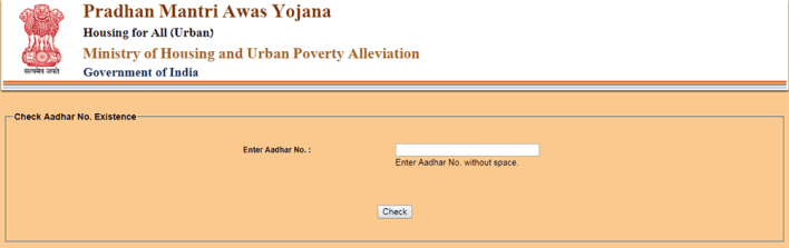 Fill Aadhaar Card Online for PMAY
