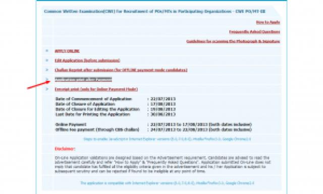 ibps payment