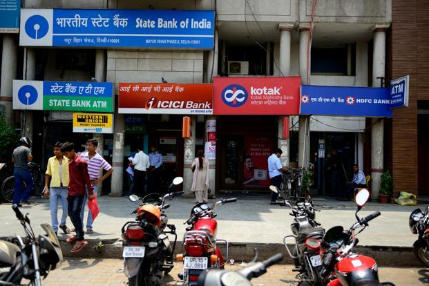 tranfer bank account to other branch